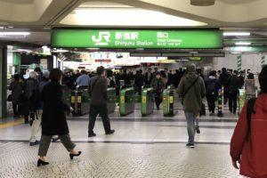 まもなく新宿、新宿に到着いたします